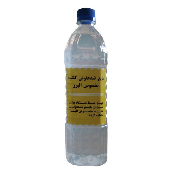 مایع ضد عفونی کننده یک لیتری البرز