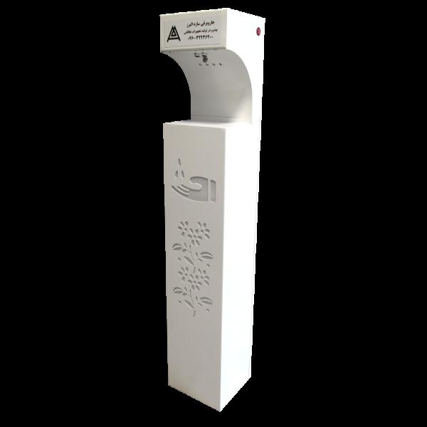 دستگاه ضدعفونی کننده دست چشمی سفید 1